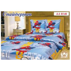 Детская постель Спайдермен (Человек Паук)
