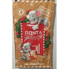 Кухонное полотенце Мышата на почте